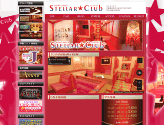 stellarclub.info screenshot
