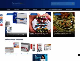 stellarlab.ru screenshot