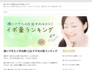 stellasmagazine.com screenshot