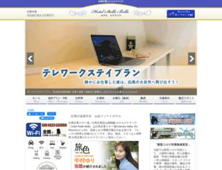 stelle.co.jp screenshot