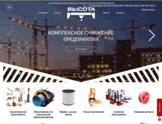 sten-tal.ru screenshot