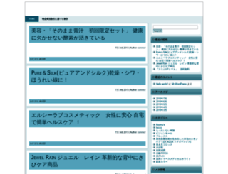 step-ppc.chips.jp screenshot