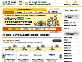 step.jutapon.com screenshot
