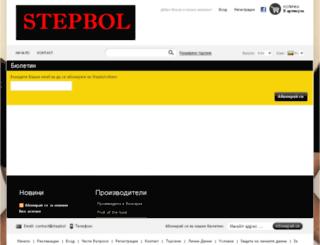 stepbol.com screenshot