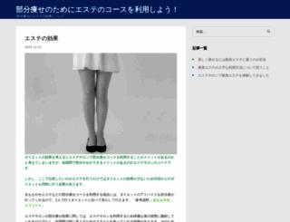 stephenking-fr.net screenshot