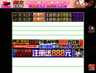 stepintoweb.com screenshot