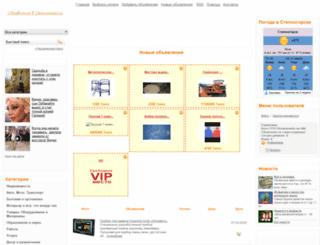 stepnogorsk.info screenshot