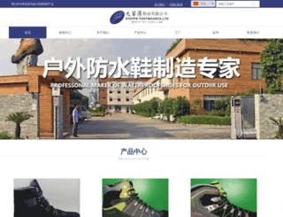 steppe.com.cn screenshot