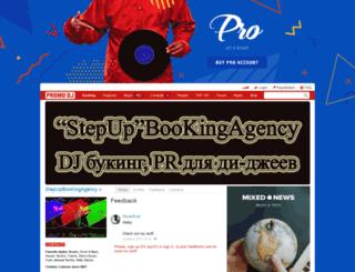 stepupbookingagency.pdj.ru screenshot
