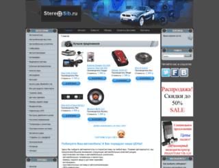 stereosib.ru screenshot