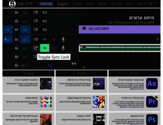 sternfx.com screenshot