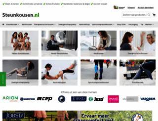 steunkousen.nl screenshot