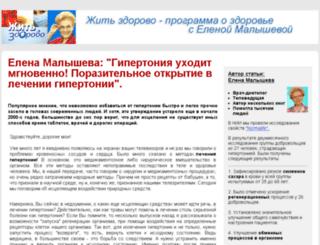 steve-o.ru screenshot