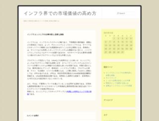 stevesnyderseminars.com screenshot