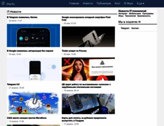 stfw.ru screenshot