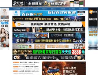 sthyip.com screenshot