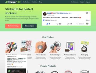 stickerhd.com screenshot