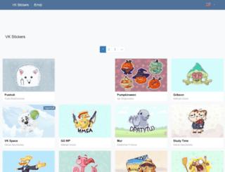 stickersvk.com screenshot