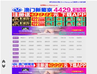 stickvacuumcleaner.com screenshot