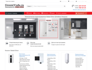 stiebel-shop.ru screenshot