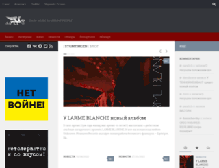 stigmata.name screenshot