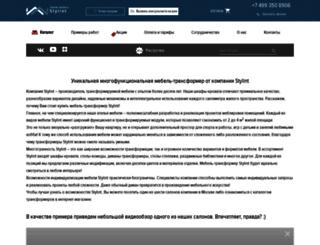 stil-int.ru screenshot