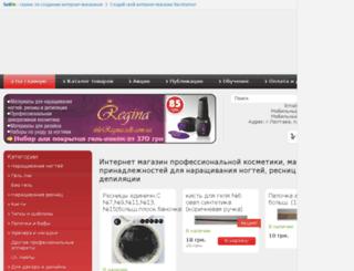 stileregina.sells.com.ua screenshot