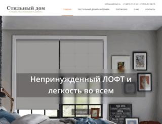 stilhousetula.ru screenshot