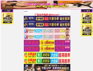 stilistler.com screenshot