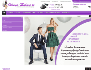 stilnaya-modnica.ru screenshot