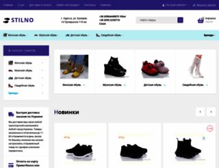 stilno.od.ua screenshot