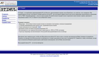 stimul.freepascal.ru screenshot