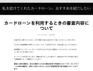 stirute.com screenshot