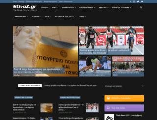 stivoz.com screenshot