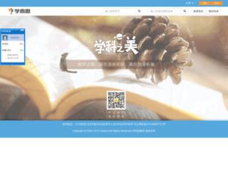 stj.speiyou.com screenshot