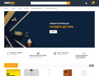 stk-stroi.ru screenshot
