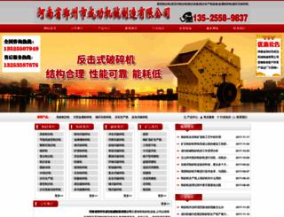 stkj666.com screenshot