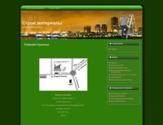 stmat.z83.ru screenshot
