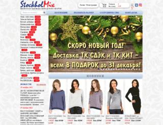 stmix.ru screenshot