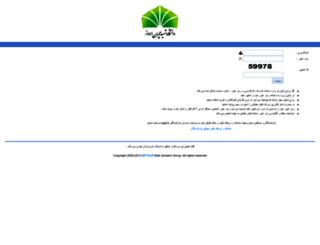stmnt.scu.ac.ir screenshot