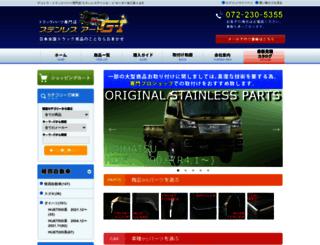stn-art-g-1.jp screenshot