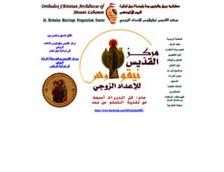 stnicholasmpc.org screenshot
