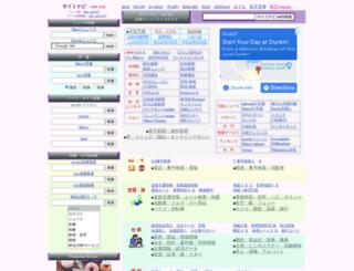stnv.net screenshot
