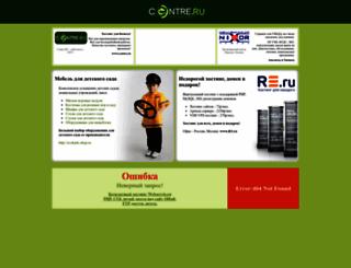 stocfeve.webservis.ru screenshot