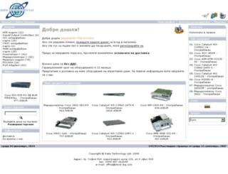 stock-bg.com screenshot
