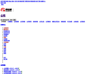 stock.10jqka.com.cn screenshot