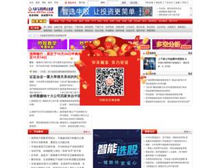 stock.591hx.com screenshot