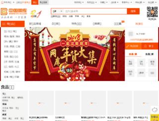 stock.99114.cn screenshot