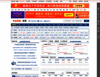 stock.eastmoney.com screenshot