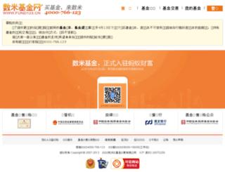 stock.fund123.cn screenshot